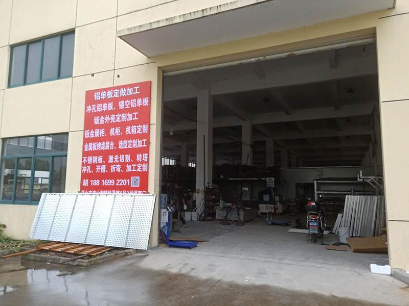 浦东新区冲孔铝单板哪家好