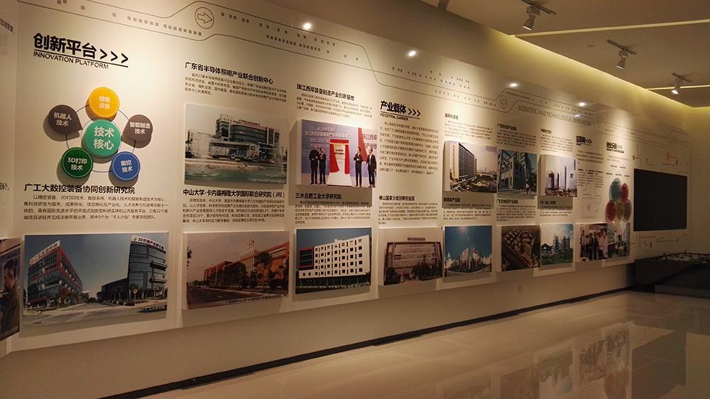 上海钣金加工