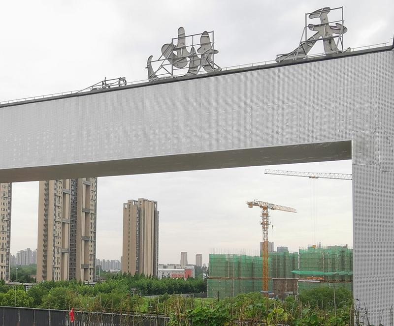 松江冲孔铝单板价格